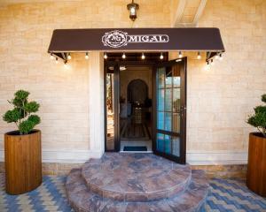 Отель Migal