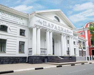 Отель Парадная