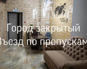 Мини-гостиница Astoria74