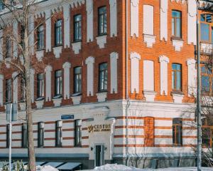 Отель Custos Riverside