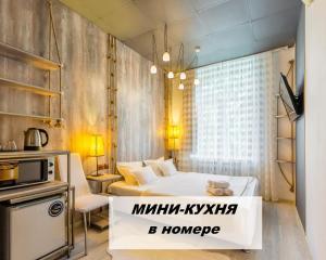 Отель Ананас