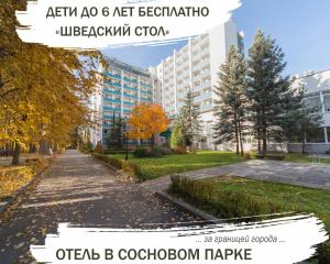 Отель Гелиос