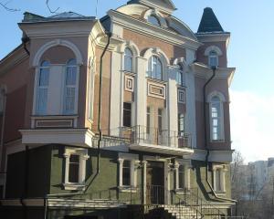 Гостевой дом Дом Хиллз