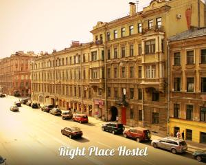 Хостел Right Place