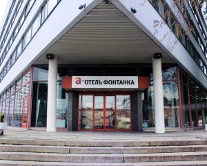 А-Отель Фонтанка