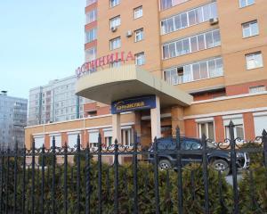 Отель Барракуда на Тюленина