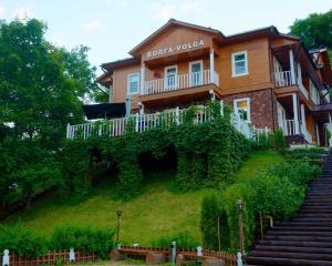 Гостевой дом Волга-Volga