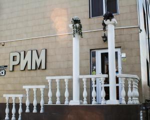 Гостиница Рим