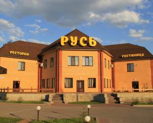 Ресторанно-гостиничный комплекс Русь