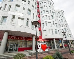 Отель Олимп-Плаза