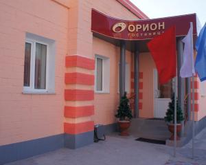 Хостел Орион Хабаровск