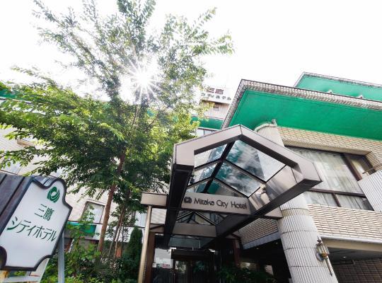 Hotel photos: Mitaka City Hotel