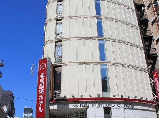 酒店照片: Ginza International Hotel