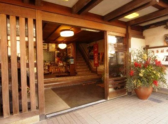 Hotelfotos: Ougiya Ryokan