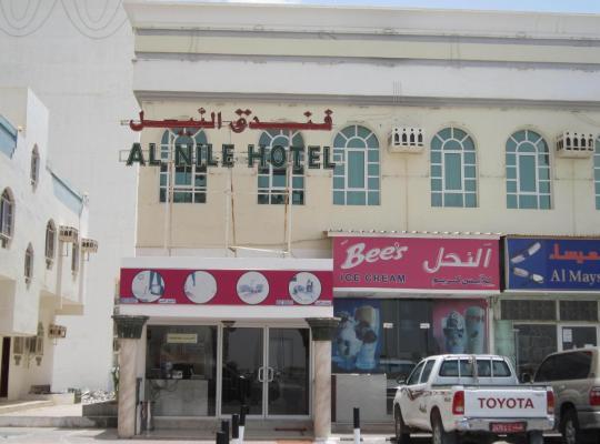 ホテルの写真: Al Nile Hotel