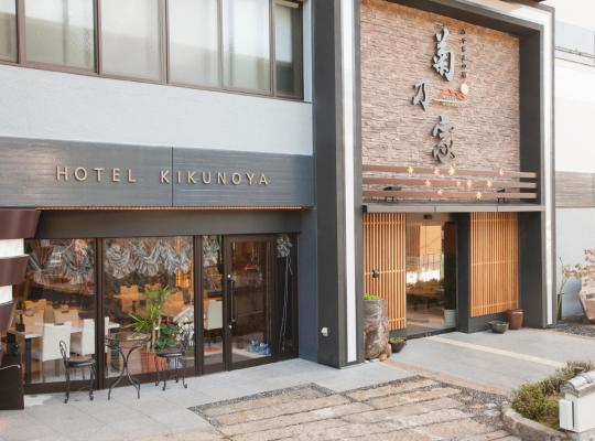 Hotel photos: Kikunoya