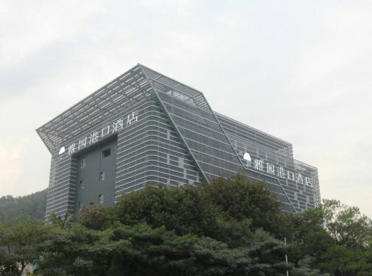 Фотографии гостиницы: Shenzhen Yayuan Port Hotel