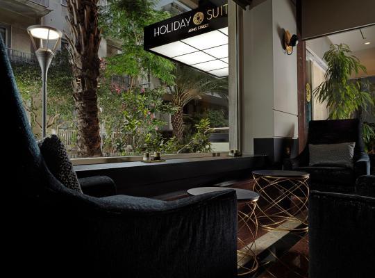 صور الفندق: Holiday Suites