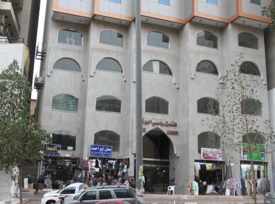 Hotel bilder: Rawasi Al Barakah