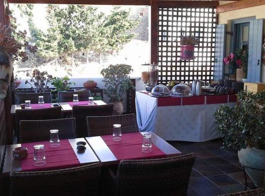 Foto dell'hotel: Xenonas Afroditi