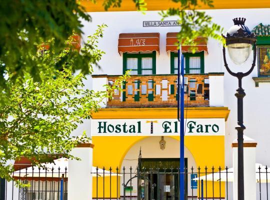 Хотел снимки: Hostal El Faro