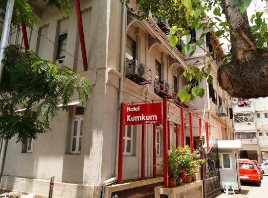 Hotel photos: Hotel Kumkum