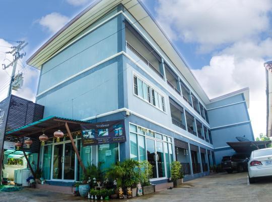 Hotel photos: Weerawadee Place