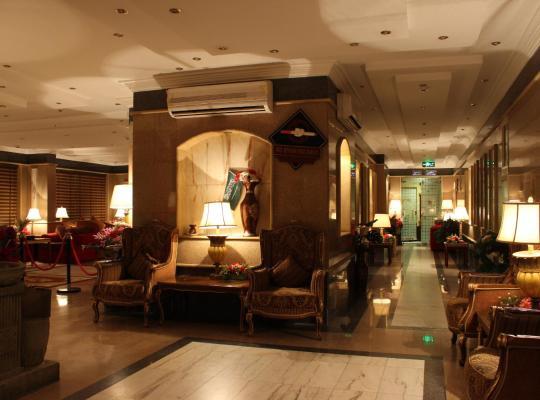 ホテルの写真: Abha Crown Hotel