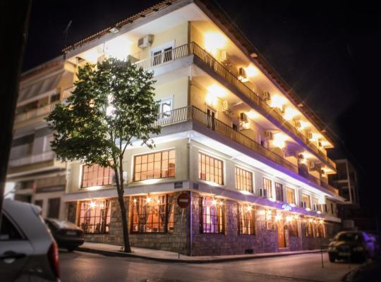 Fotografii: Hotel Galaxy