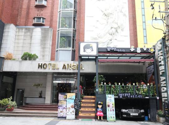 Hotel bilder: Angel Hotel