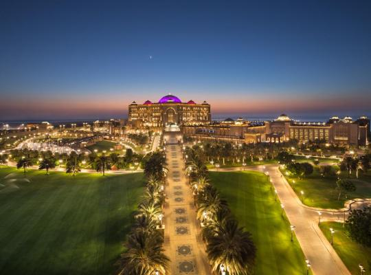 Photos de l'hôtel: Emirates Palace Hotel