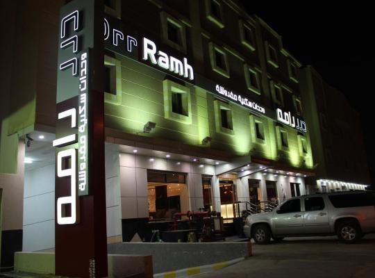 Foto dell'hotel: Drr Ramah Suites 3