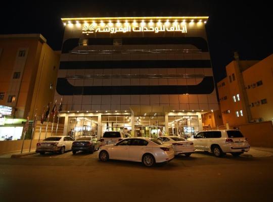 Zdjęcia obiektu: Elaf Aparthotel