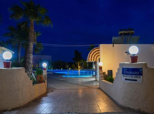 Photos de l'hôtel: Chrysoula Hotel