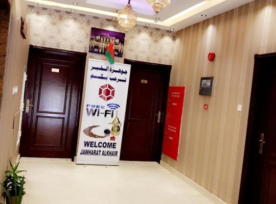 Hotel photos: Jawharet Al Kheir Furnished Apartments