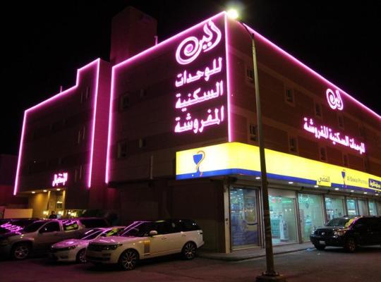 Hotel photos: Wahat Aleen Furnished Units 3