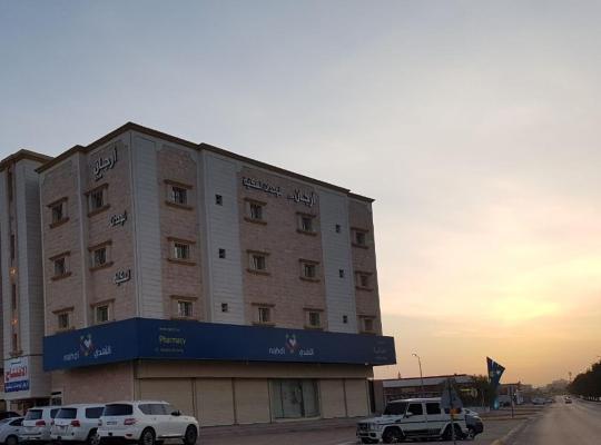 Hotel photos: Arjan Hajair Furnished Units