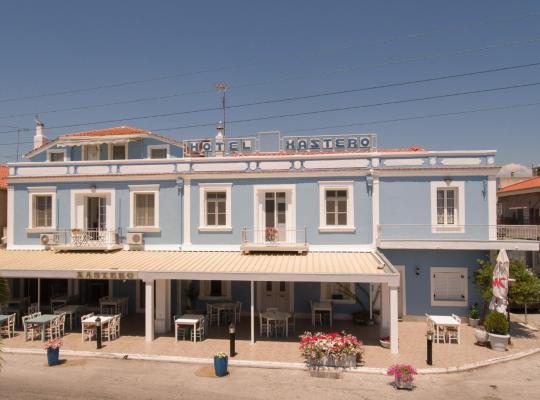 Φωτογραφίες του ξενοδοχείου: Xastero