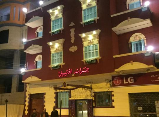 Hotellet fotos: Grand Hotel Ismailia