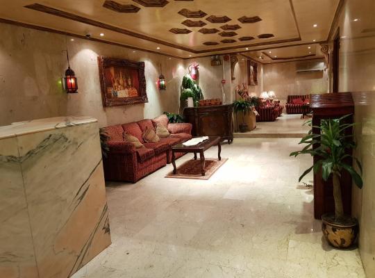Photos de l'hôtel: Danat Quriash Furnished Apartments