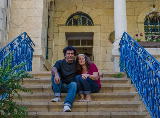 Viesnīcas bildes: Jerusalem Garden Home