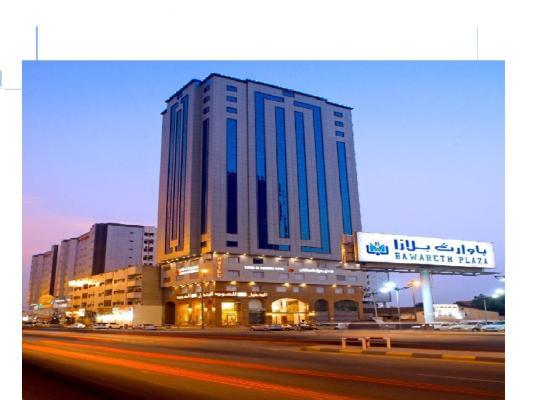 Фотографии гостиницы: Royal Al Mashaaer Hotel
