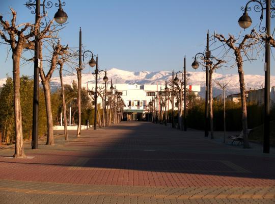 Otel fotoğrafları: Hotel Corona de Atarfe