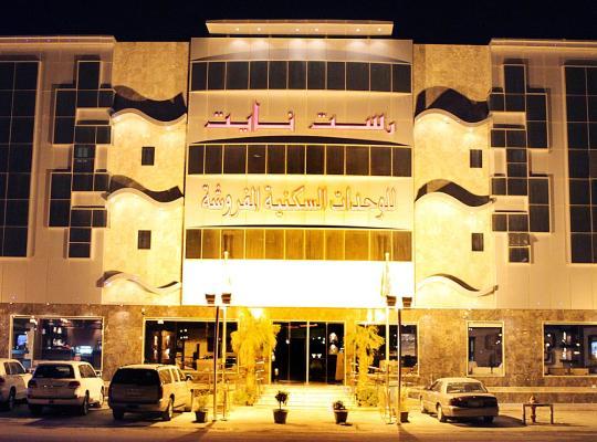 Photos de l'hôtel: Rest Night Hotel Suites- AL Falah