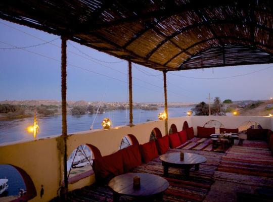 รูปภาพจากโรงแรม: Hadouta Masreya Nubian Guest House