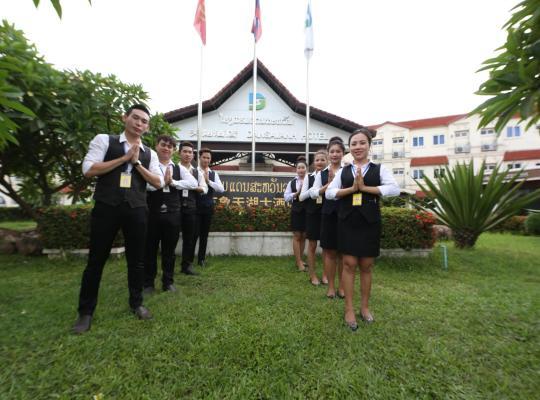호텔 사진: Dansavanh Hotel