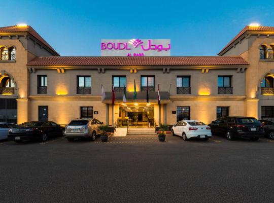 Otel fotoğrafları: Boudl Al Rass