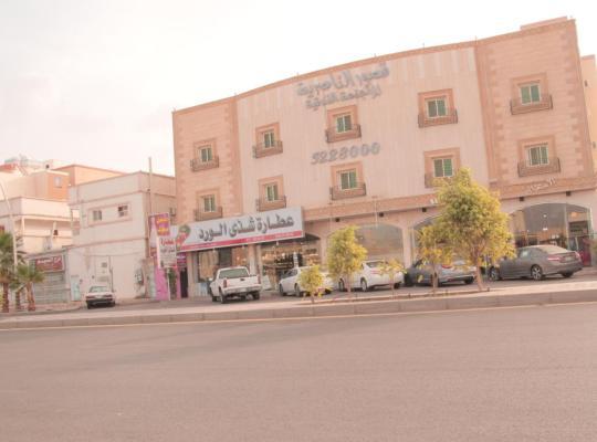 Hotel Valokuvat: Kosoor Al Nasrya Aparthotel