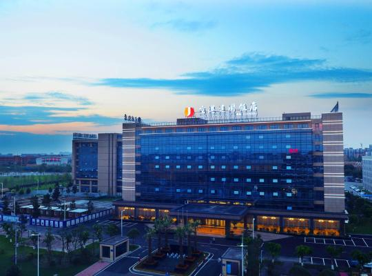 Hotel photos: Airport Jianguo Hotel