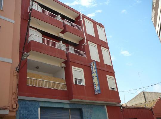Φωτογραφίες του ξενοδοχείου: Pensión Puerto